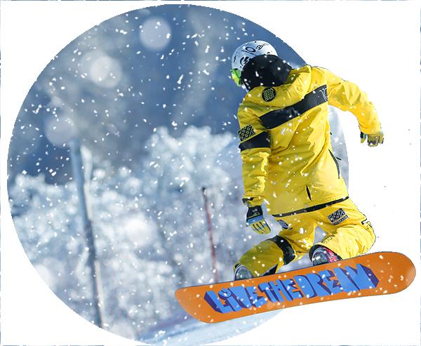 Skischule Schulze Startseite